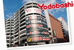 「ヨドバシカメラマルチメディア博多」の検索結果 - Yahoo!検索 ...